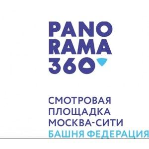 Смотровая площадка Москва-сити Panorama 360, Москва фото
