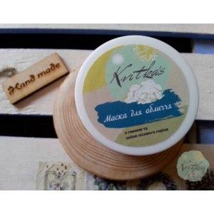 Маска для лица Kvitka's с глиной и маслом лесного ореха  фото