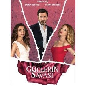 Война роз / Güllerin Savaşı (Турция) фото