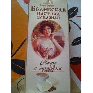 Пастила Белевские сладости  заварная Кофе с молоком  фото