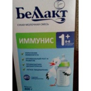 Детская молочная смесь Беллакт Иммунис 1+ фото