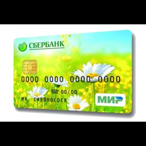 Пенсионная карта МИР Сбербанка России фото
