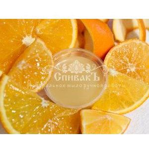 Бальзам для губ СпивакЪ Апельсин фото
