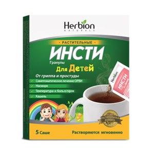 Средства д/лечения простуды и гриппа Herbion ИНСТИ/INSTY (гранулы) для детей фото