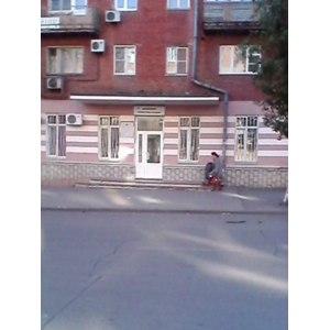 Женская консультация №1, Ростов-на-Дону фото