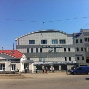 МРЭО ГИБДД, Самара фото