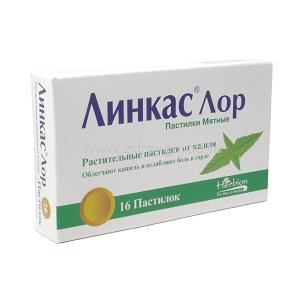Средства д/лечения простуды и гриппа Herbion Pakistan Ltd Линкас Лор пастилки фото