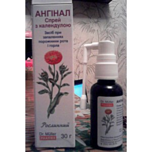 Средства д/лечения простуды и гриппа Dr.Muller pharma Ангинал спрей с календулой фото