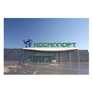 abfc5795d47 Космопорт