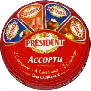 """Сыр President Плавленый сыр Президент """"Ассорти"""" фото"""