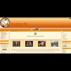 www.anti-free.ru фото