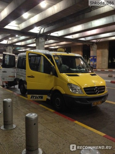 Маршрутное такси из аэропорта Бэнгурион в гостиницу