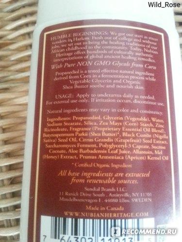 Дезодорант Nubian Heritage HONEY & BLACK SEED wih Wild Honey & Apricot Oil 24 HOUR ALL NATURAL DEODORANT фото