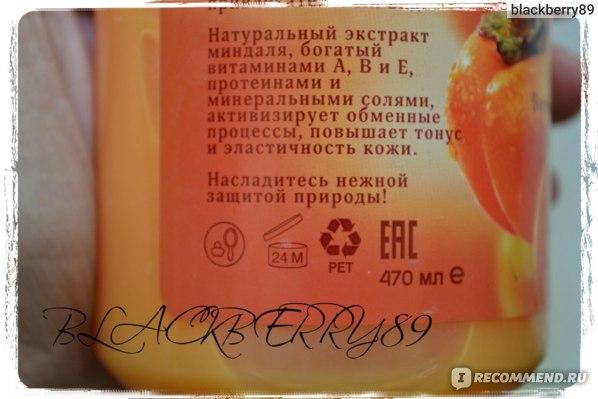 Крем-мыло Soft Legend c экстрактами восточной хурмы и миндаля фото