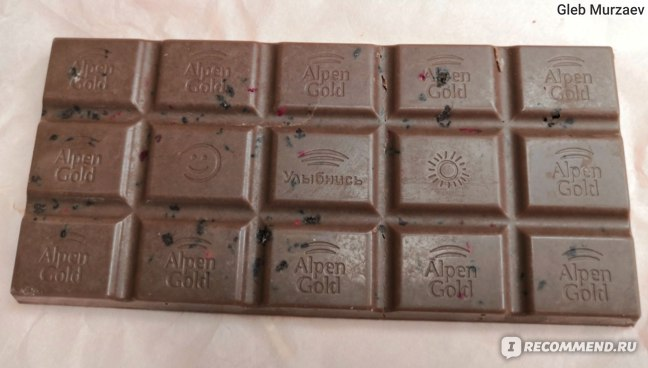 """Молочный шоколад Alpen Gold С начинкой со вкусом ванили, с кусочками печенья """"Oreo"""" и малины фото"""