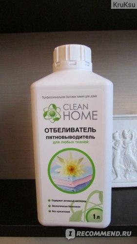 Отбеливатель пятновыводитель clean home для любых тканей 1 л фото