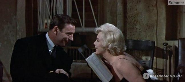 займёмся любовью фильм 1960 актеры