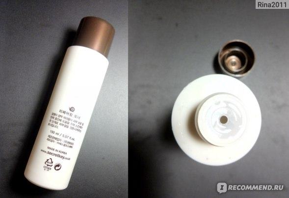 Тонер SECRET KEY Восстанавливающий с улиточным экстрактом Snail Repairing фото