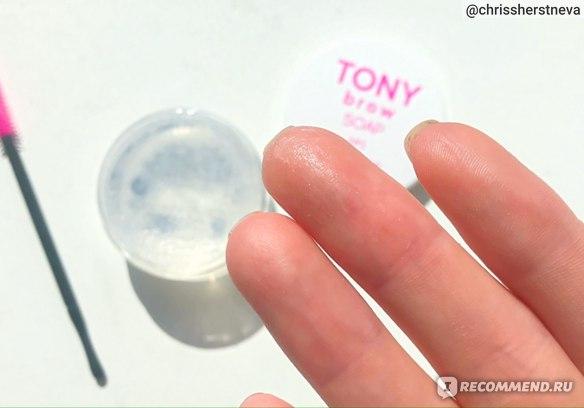 Гель мыло для фиксации бровей Tony Brow Soap - отзыв
