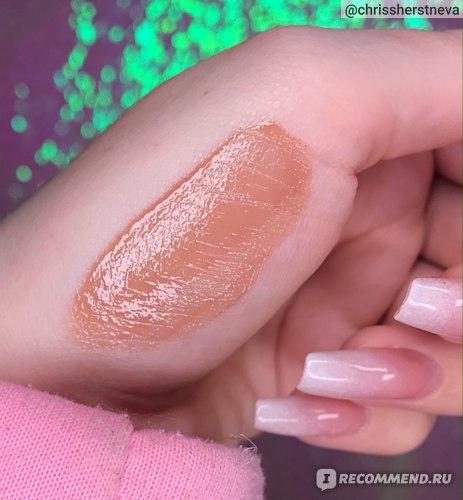 Блеск для губ STELLARY California NUDE 03 Desert Nude - отзыв