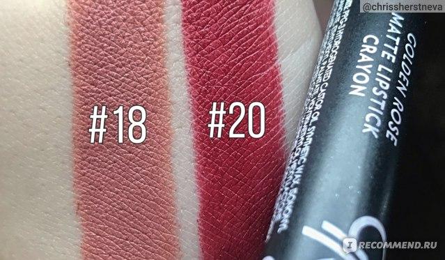 Помада-карандаш для губ Golden Rose MATTE CRAYON 20, 18 - отзыв