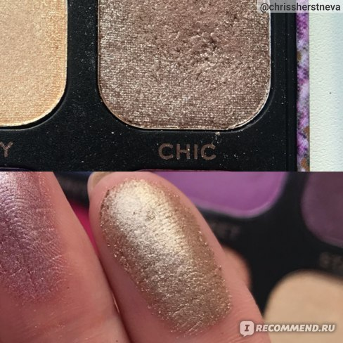 CHIC - холодный бронзовый сатин