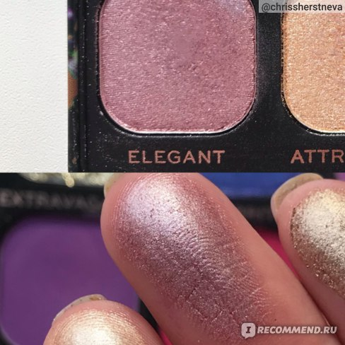 ELEGANT - серо-розовый сатин