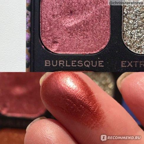 BURLESQUE - сатин, смесь марсала и красного