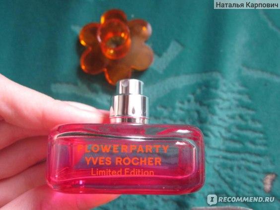 Ив Роше / Yves Rocher Flower Party (Лимитированное издание) фото