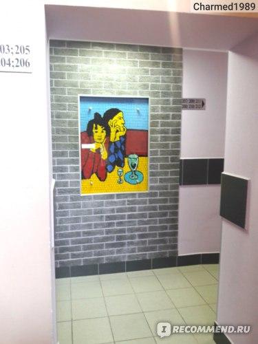 Гостиница Онега, Россия, Санкт-Петербург фото