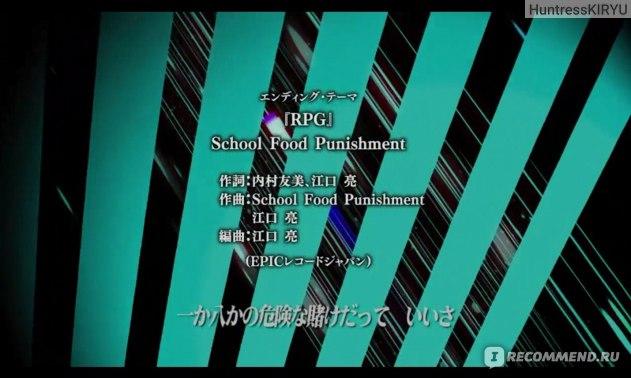 "ED: School Food Punishment - ""RPG"""