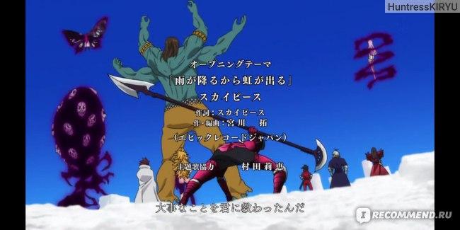 "OP4: Sky Peace - ""Ame ga Furu kara Niji ga Deru"""