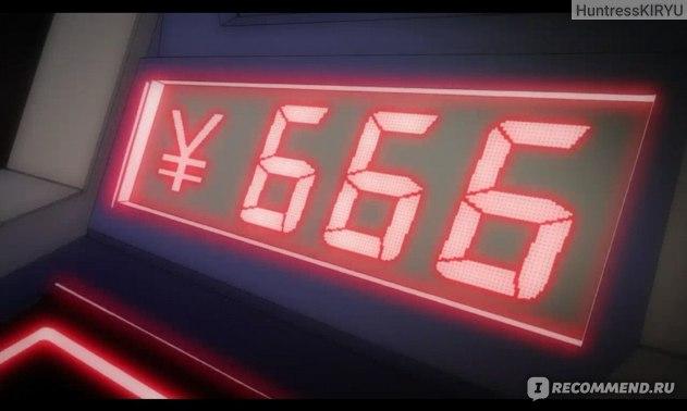 открытие сделки всегда начинается с цифры 666 (интересно, что бы это могло значить...?)