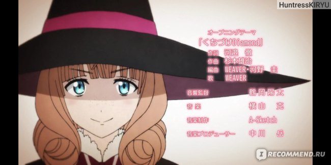 "OP: WEAVER - ""Kuchizuke Diamond"""