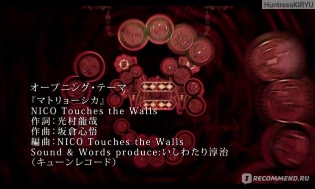 "OP: NICO Touches the Walls - ""Matryoshka"""