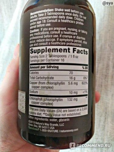 Видны поттеки и окрашивание этикетки хлорофиллом. И состав, кстати.