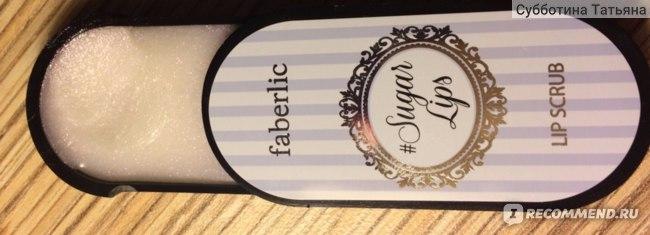 Скраб для губ Faberlic #Sugarlips серии Beauty Box фото