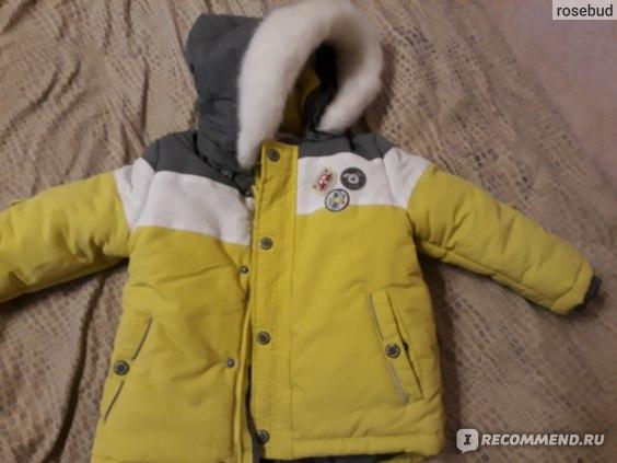 Зимняя куртка Play Today Артикул 4440618 фото