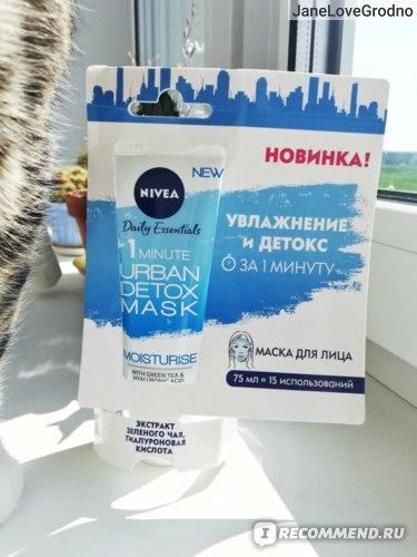 Маска для лица NIVEA URBAN SKIN DETOX Увлажнение за 1 минуту (с зелёным чаем и гиалуроновой кислотой)  фото