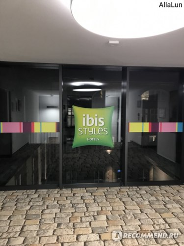 Ibis Styles Trier 3*, Германия, Трир