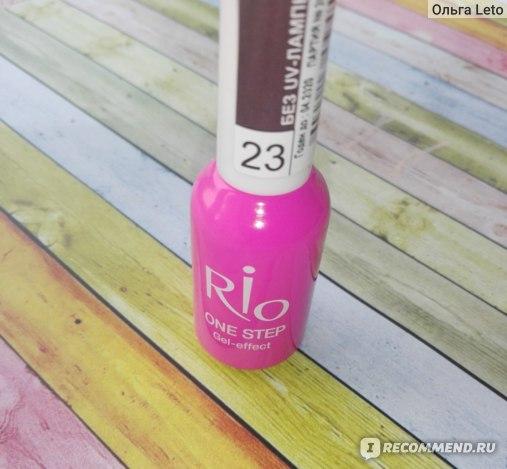 Лак для ногтей Rio One step gel effect. Оттенок 23