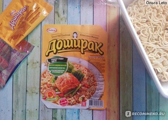 Лапша быстрого приготовления Доширак со вкусом Кимчи, отзыв