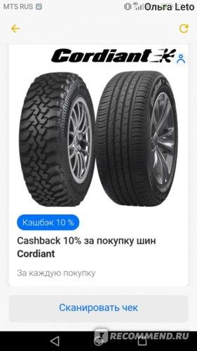 Компьютерная программа Яндекс.Деньги фото