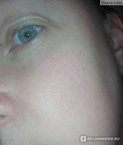 Фито-крем для лица ночной Чистая линия Арника и Жимолость, отзыв