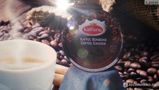 Конфеты Kalfany Green Apple, Coffee, Cola Candies фото