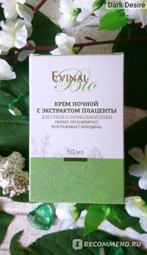 Крем для лица Evinal ночной с экстрактом плаценты.