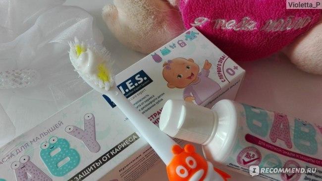 детская зубная паста D.I.E.S. Baby 0+ с экстактом липы