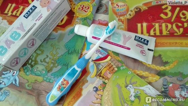 зубная щетка D.I.E.S. Kids 2-5 лет