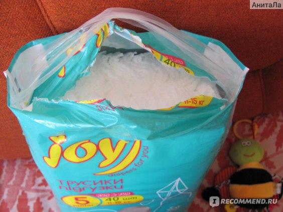 Подгузники-трусики Joy Run and fun