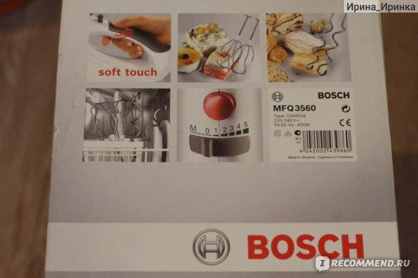 Миксер BOSCH MFQ 3560 фото